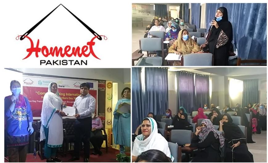 HomeNet Pakistan Occupational Health Safety